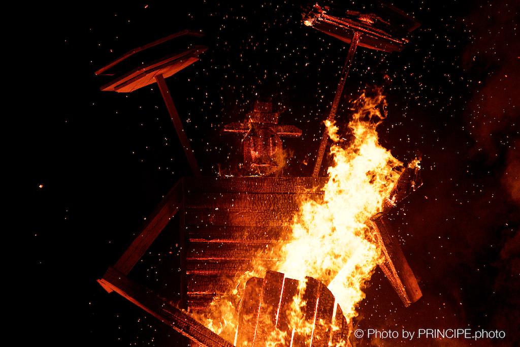 Eisbär Feuerspucker @ One Burning Man