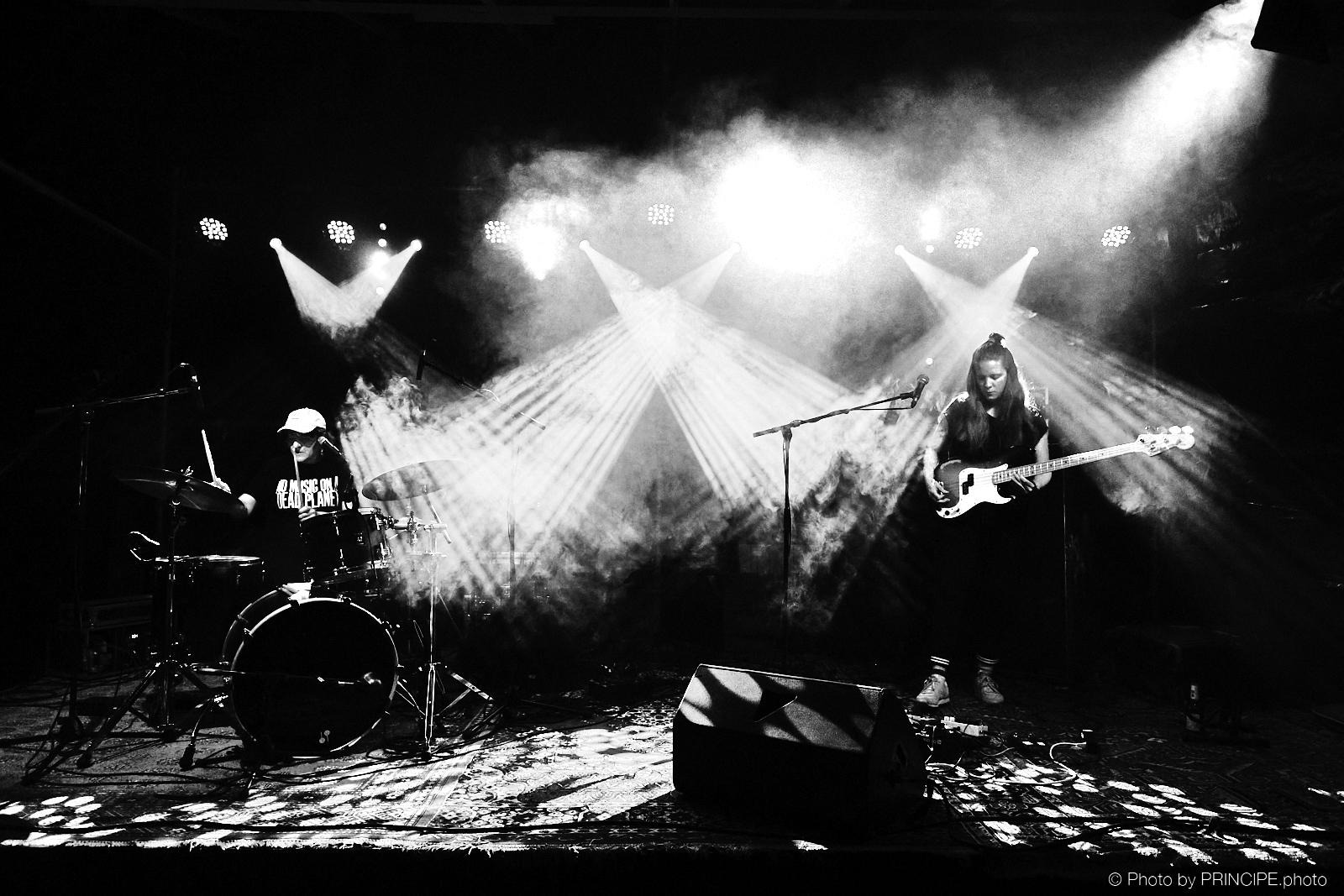 Ester Poly @ Reitschule Innenhof Sommer Konzerte
